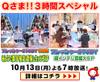 01_photo
