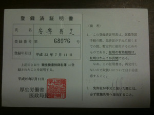 Img_03771
